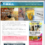 T-WALL